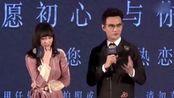 《秘果》预告 片花 陈哲远 李兰迪 刘剑羽