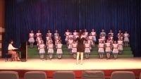 合唱《库斯克邮车》《卢沟谣》 小学甲组.