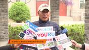 《齐鲁儿女》首次媒体探班 杜源黄俊鹏谢园同台飙戏