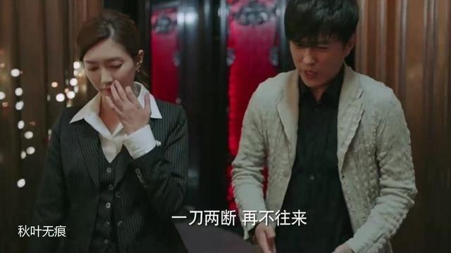 恋爱先生 靳东为了让江疏影帮忙俩人互怼,里外眼神满满都是戏
