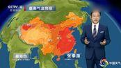 """高温遇上大暑!7月26日(明天)天气更""""恶劣"""",北方多地有点"""