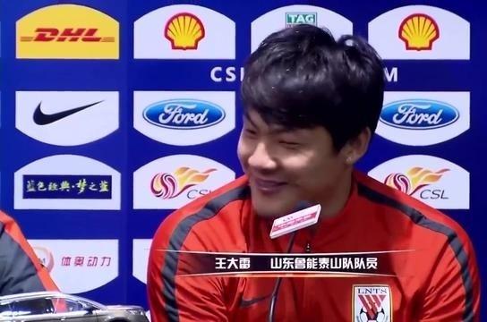 中超前瞻第4期-赛前动态 上海上港vs山东鲁能泰山