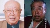 """""""胡汉三""""走了,今晨八一厂老演员刘江去世,享年95岁"""