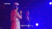 直播实录:灯塔(黄绮珊《只有你》演唱会2015北京站)