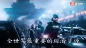 斯皮尔伯格2018年巨作《头号玩家》全新中文预告,令人期待