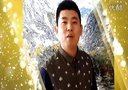 2014.3.22王宇张晓晨婚礼亲朋祝福视频