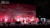 """2013年庆""""五一""""纪念""""五四""""文艺表演--小百合幼儿舞蹈《我爱我家》"""