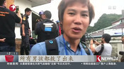 泰国:被困溶洞18天  少年足球队13人终全部获救出洞
