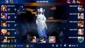 王者荣耀:骚白巅峰赛系列2020/2/7游戏直播录像视频(上)
