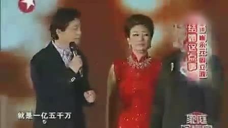 崔永元调侃周立波婚礼完整版,整整调戏了8分钟