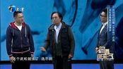 《水浒传》导演张绍林,讲述武松的选角经历,原是从电视上发现的