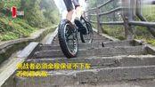 极限挑战!骑自行车爬5公里台阶登顶峨眉山