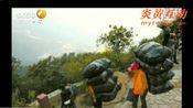北京:八达岭长城6天清理109吨垃圾 天天网事 131007 高清―在线播放―炎黄互动,视频高清