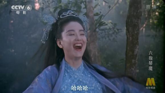 林青霞最霸气的一部电影