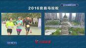 邢慧娜展现冠军气质轻松完成万米 奔跑途中不忘与众跑友互动