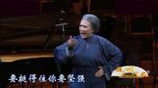 京剧《红灯记》钢琴伴奏 张馨月 袁慧琴 著名京剧表演艺术家
