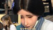 《观海策》:谢添天、沈达威和醋醋分别为姬匡、凌遥和燕笙配音