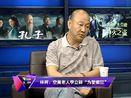 """《影响剧大》——林柯:空巢老人李立群""""为爱痴狂"""""""