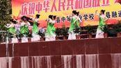 叶县中专2019国庆文艺汇演 歌伴舞 好一朵茉莉花