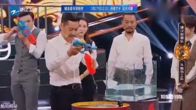 《王牌对王牌》王源、张丰毅水枪PK,老师,你赢了你就是欺负我