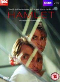 哈姆雷特 2009年版