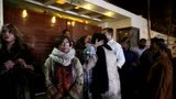 巴基斯坦客机坠毁47人遇难 大使馆证实含1名中国公民