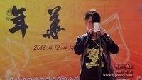 2013风雅陶笛节陶笛嘉年华视频——《欢乐斗地主》