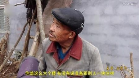 山东56岁老人自建土城堡 盼已亡兄弟回家
