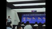 """""""5G""""大幕已开启:来,跟四川联通一起探索5G新世界"""