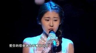 张碧晨三国语言混唱《爱你的宿命》,完全听不够