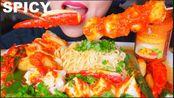 【lychee】Sambal Balado+填充蔬菜(Yong Tau Fu)+奶酪面条咀嚼音(2019年8月2日16时40分)