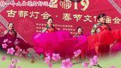 大同市春节广场舞汇演《把咱的秧歌扭起来》