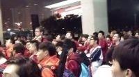3.28 上海上港vs北京国安 赛后送球员大巴