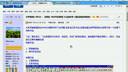 地信网MAPGIS视频第1节补充:补录教程说明及MAPGIS系统设置