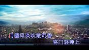 鞠婧祎 落花成泥 伴奏 80年代记忆国语经典怀旧精选时代金曲流行老歌