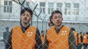边境线之冷焰:张猛在监狱被众人拳打脚踢,兰琳琳加入行动队伍!