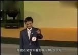马云演讲励志视频_3_0