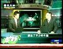 刘江啸:电力设备股30倍PE有布局良机