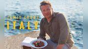 TLC 奧利佛的意大利家常菜 Jamie Cooks Italy