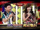 20110611 黄金舞台预告(辰亦儒王心凌)
