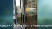 华帝事件后续:天津公司关门,消费者收不到货,数百员工忧生计