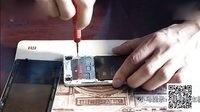 小米note高清拆机视频