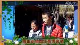 雪山小镇 丽江束河古镇一日游(春节大年初二)