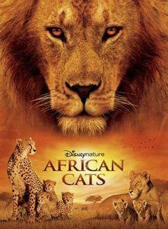 非洲猫科(动作片)