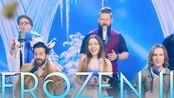 Frozen 2 Medley Feat Adriana Arellano VoicePlay A Cappella