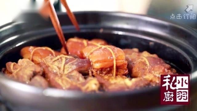 小羽私厨之东坡肉