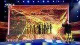 对待 心连心艺术团慰问全国青年志愿者大型文艺演出 现场版-韩磊