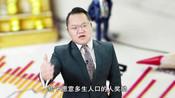 日本韩国的老人太惨了!退休后还要工作,中国的未来会是这样吗?-系列4-201606210