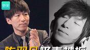 陈羽凡与25岁女性朋友吸毒被抓!知情人:是同居女友