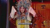 著名京剧演员姜亦珊离世,年仅41岁,曾获中国戏剧梅花奖